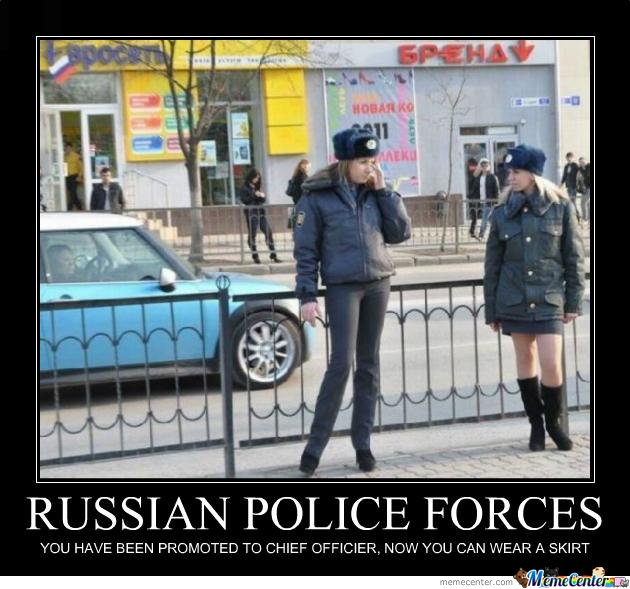 Russian Police Forces