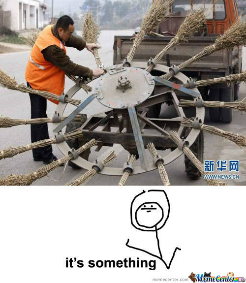 Chinese Street Cleaner