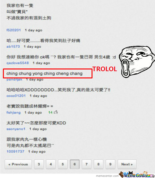 Chinese Troll