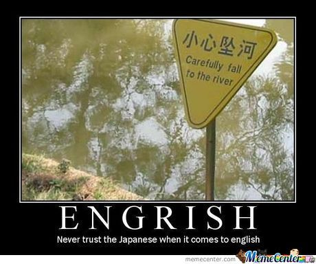 Epic Engrish