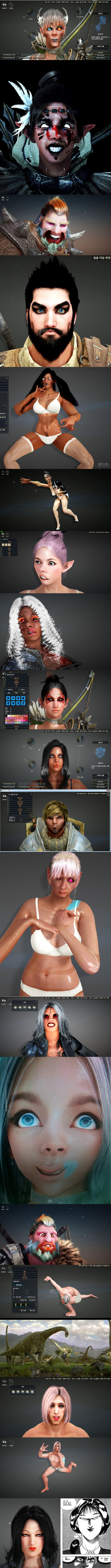 """Freaky Abominations Created Using """"black Desert Online"""" Character Creation System"""