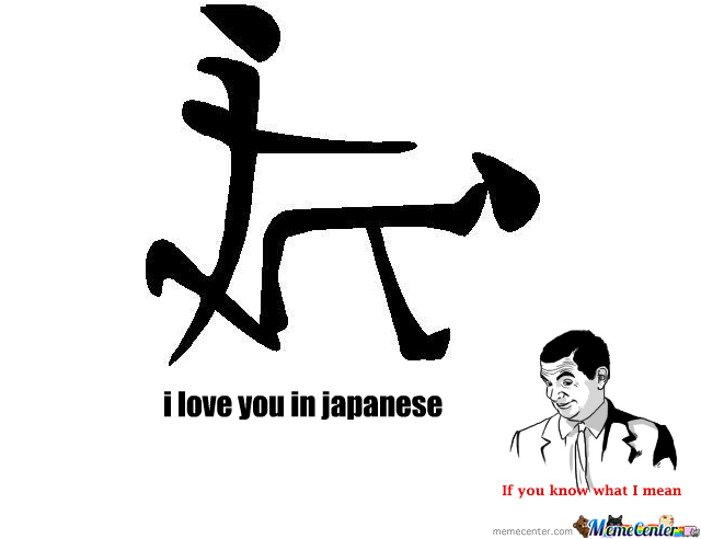 Japanese to English Love Words and Phrases: