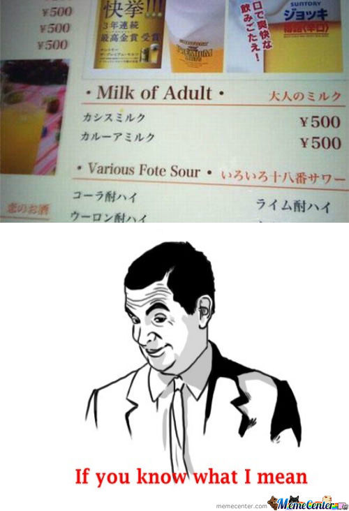 Milk of Adult