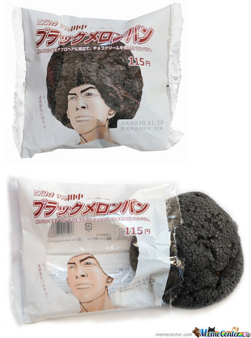 Japafro Cookie