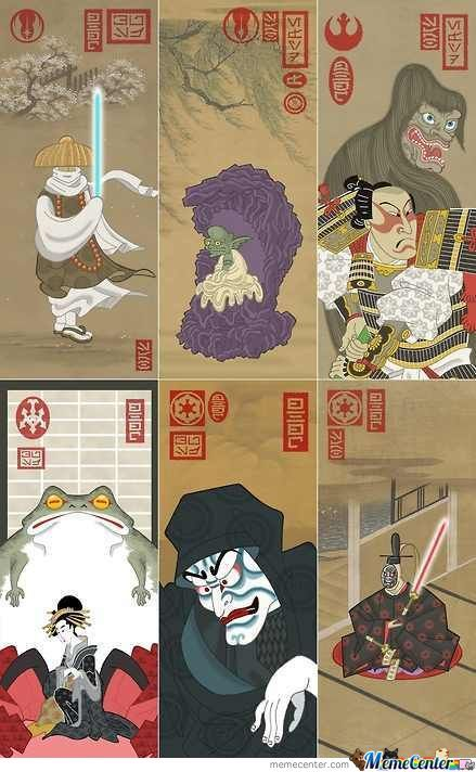 Japanese Star Wars
