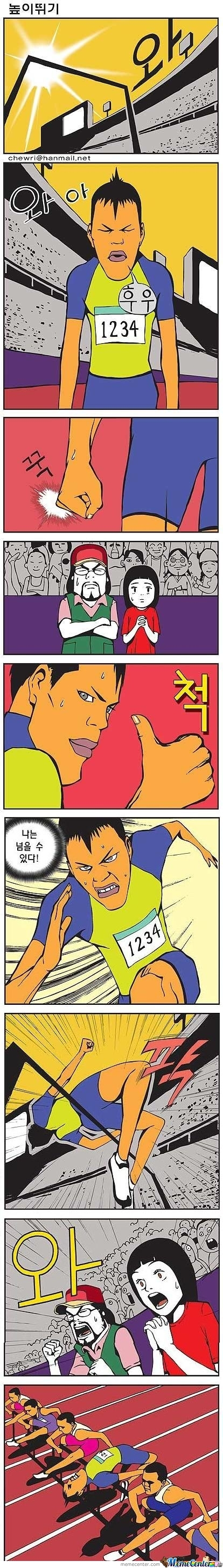 Korean Comic #13