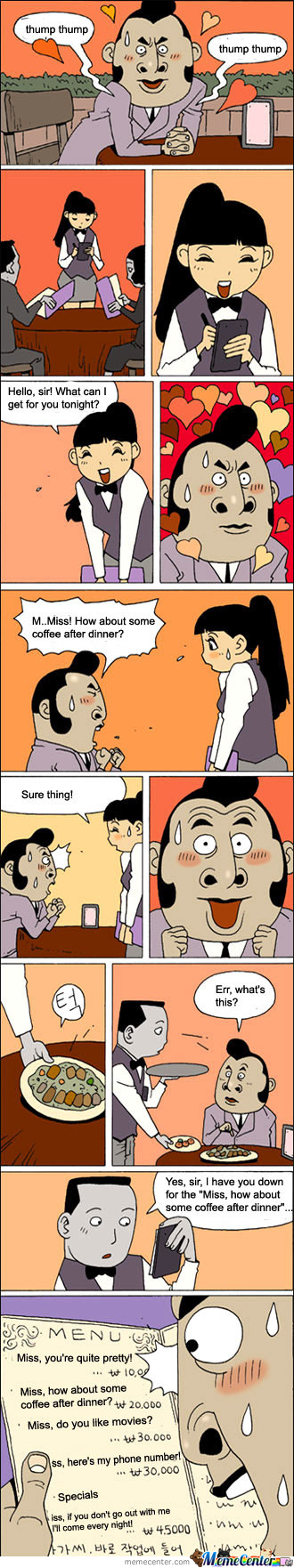 Korean Comic #7