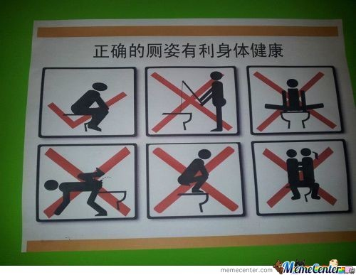 Meanwhile In China..