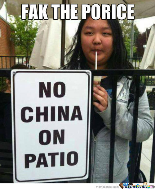 No China On Patio