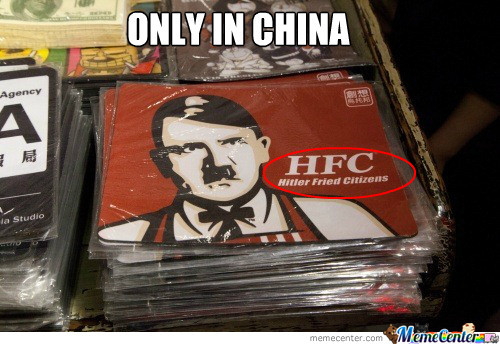 Only In China!