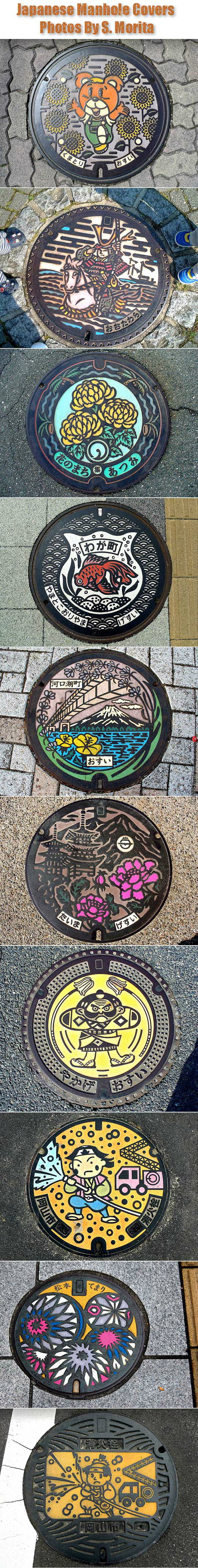 Only In Japan: Manhole Covers