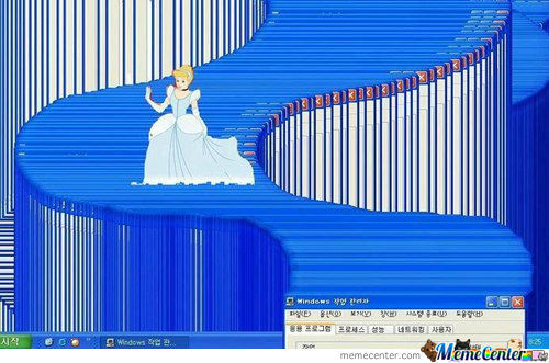 Only In Windows