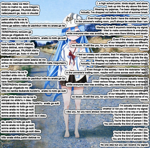 Os - Uchuujin Lyrics, Cause I Want Don't Question Me