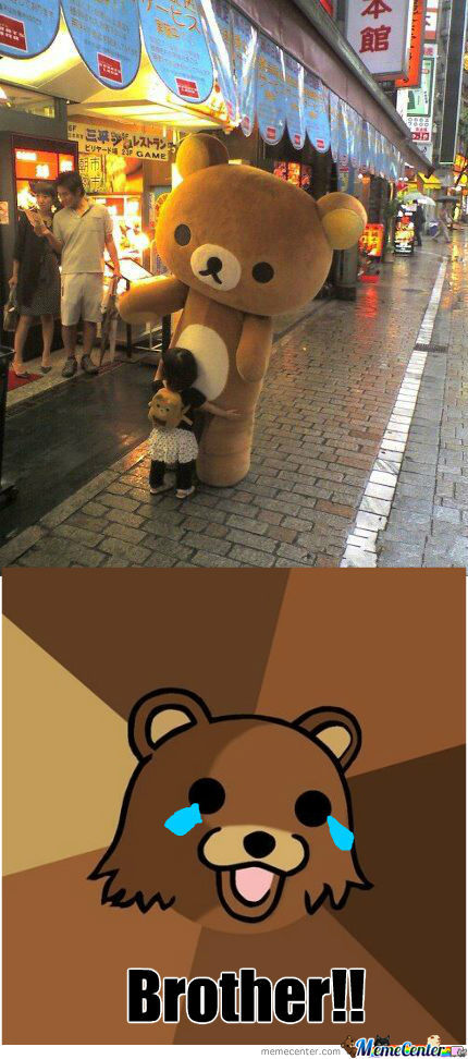 Pedobear Brother
