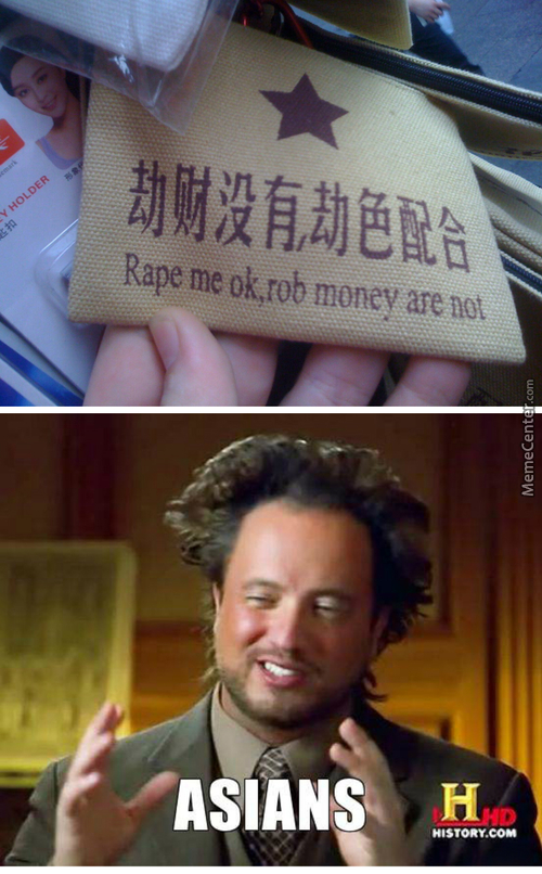 Rape Or Rob