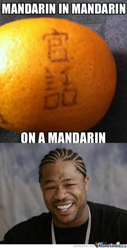 [RMX] Mandarinception