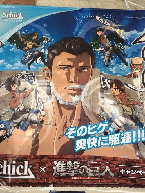 Shick Shaving Advertisement In Japan