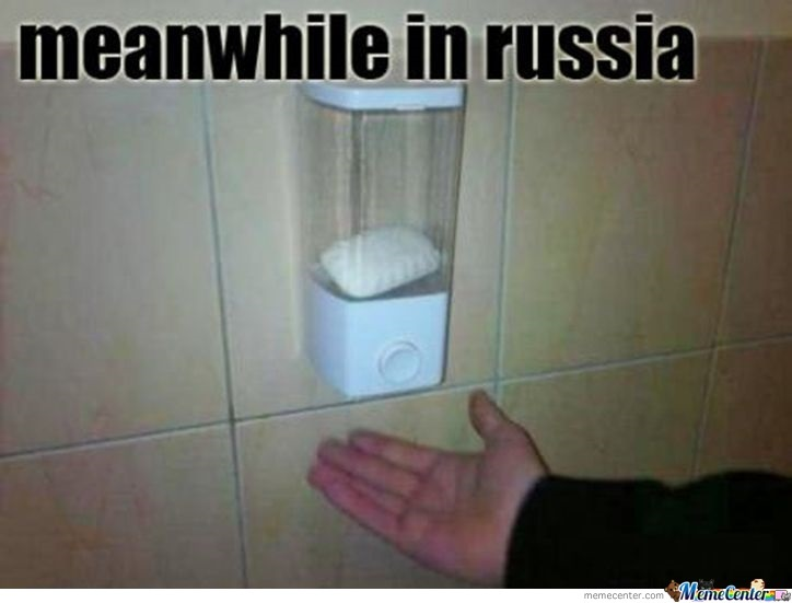 Soap Dispenser In Russia