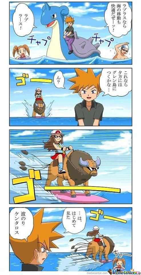 Tauros Can Learn Surf (Deal With It)