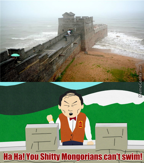The End Of The Wall Of China.