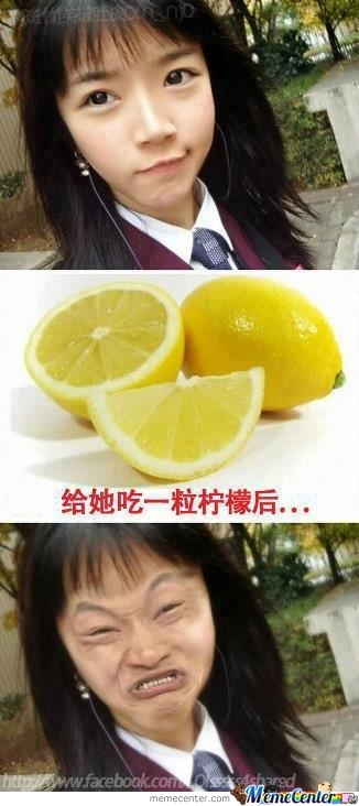 The Power Of Lemon