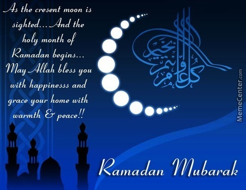 To All My Brothers And Sisters رمضان كريم