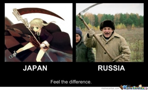 Feel the difference
