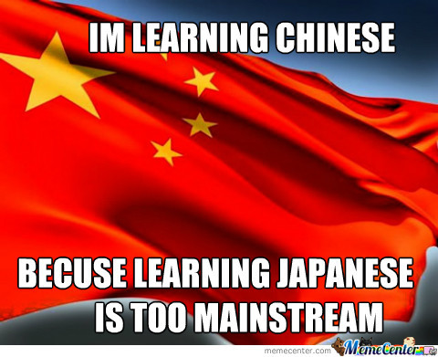 After The Summer, I Shall Begin My Quest Of Learning Chinese