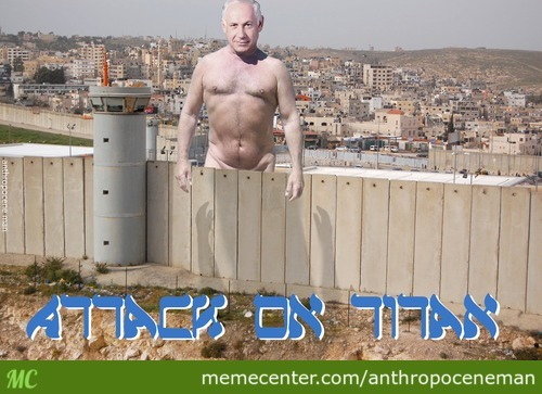 Attack On Titan - Netanyahu Edition