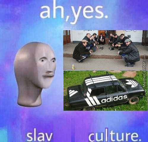 Ax, Да.