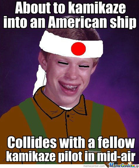 Bad Luck Brian Chineese