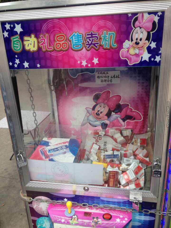 Claw Crane Game Machine In China (Yes, Those Are Packs Of Cigarettes)