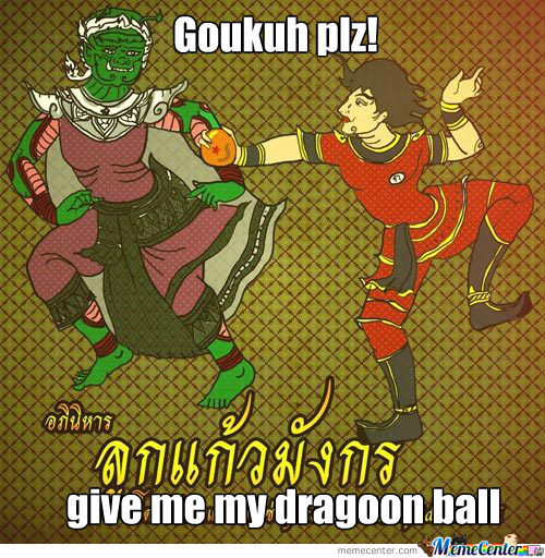 Dragon Ball East Oriental Style