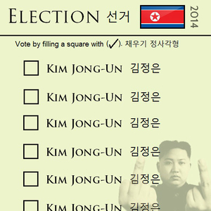 elections-in-north-korea_fb_2923661.jpg