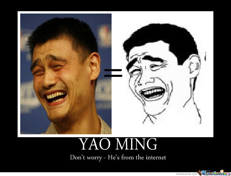 yao ming face disgusted - photo #22
