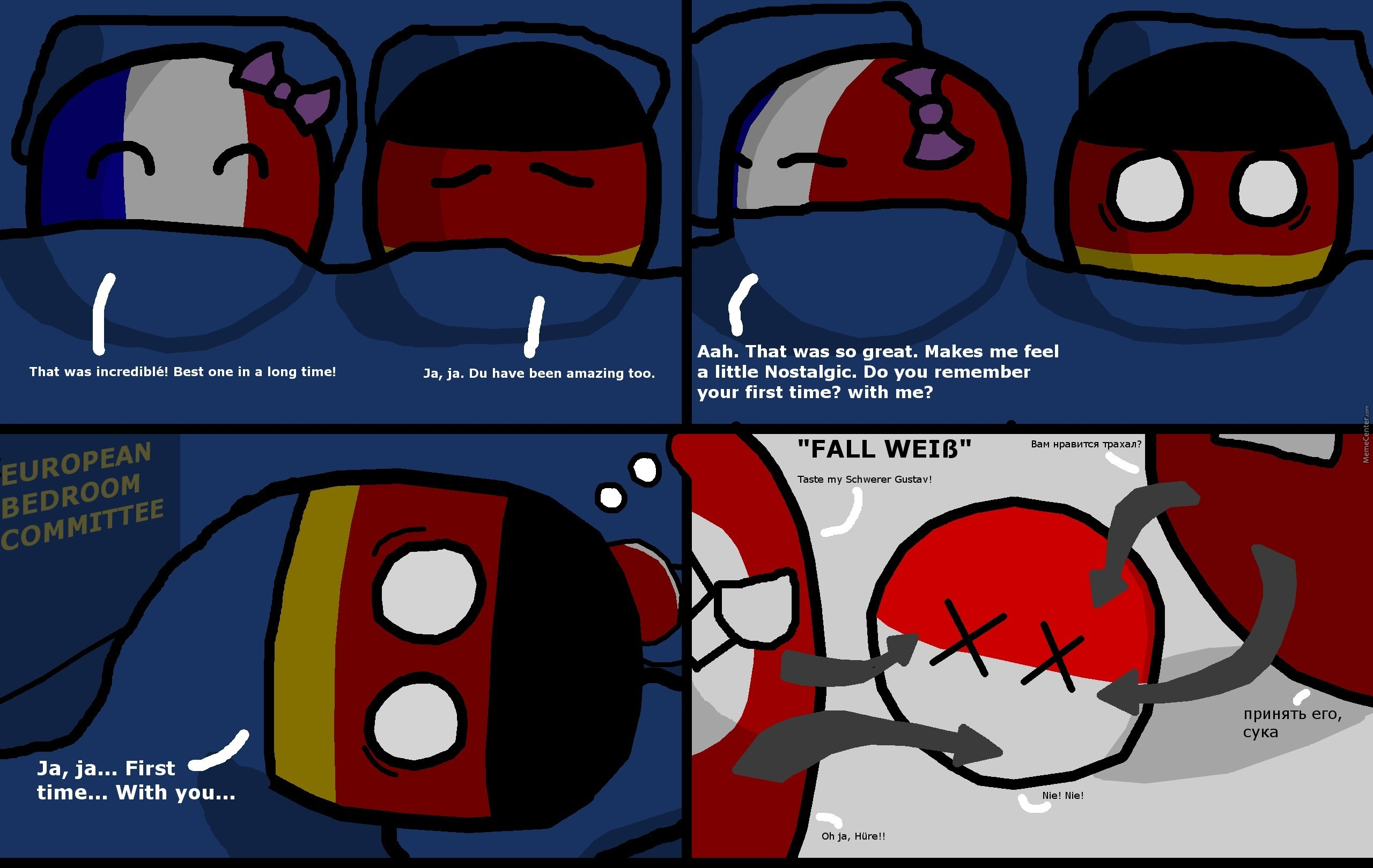 Germanys First Time By Germanyball - Meme Center-6071