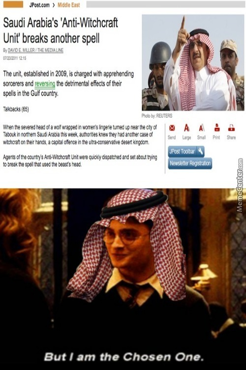 Hogwarts, The Saudi Branch ( Old Article)