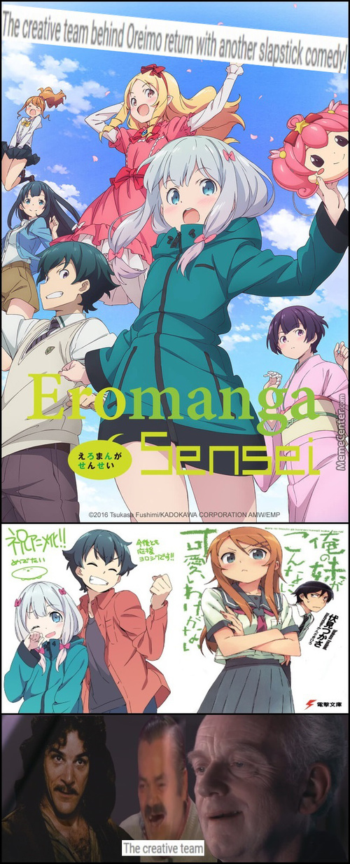I Want To Bang My Little Sister Season Two - Eromanga-Sensei