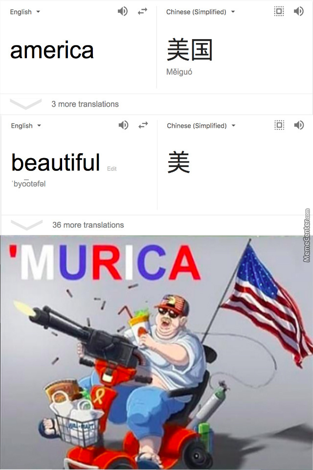 It Literally Translates To Beautiful Country