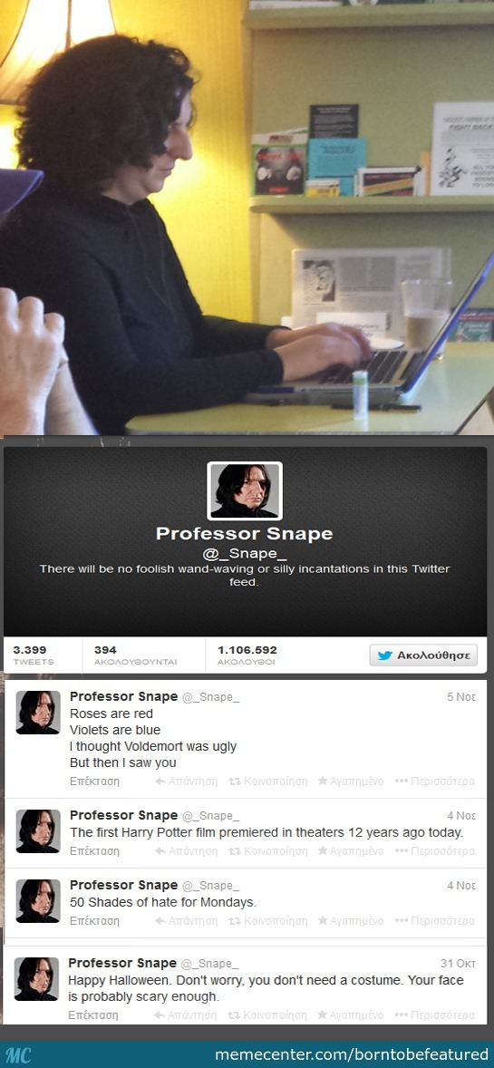 It May Have Escaped Your Notice But Snape Has His Own Twitter Page(S)