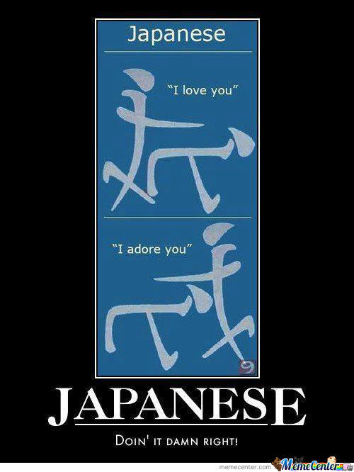 Japanese, You're Doing It Right!