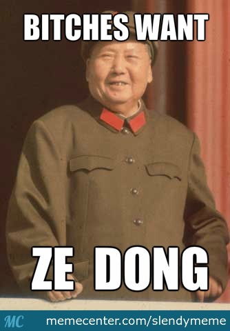 just-mao-zedong_o_2549215.jpg