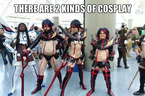 Kinds Of Cosplay