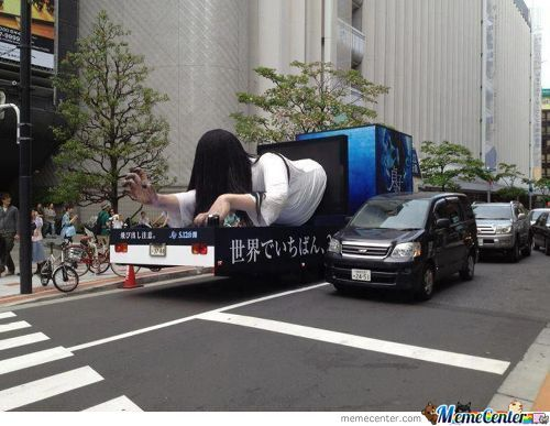 Meanwhile In Tokyo....