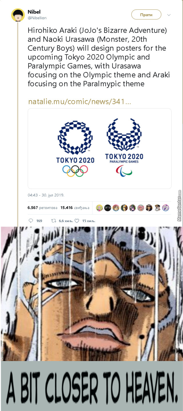 One More Reason To Watch The Olympics