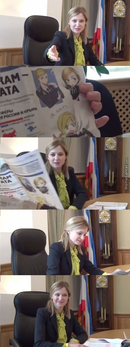Poklonskaya Approves. To Think, Someone Out There Made Her Into A Furry/pony/hedgehog/vore/guro/poop Waifu Pillow