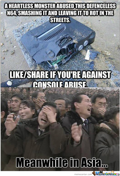 [RMX] Console Abuse