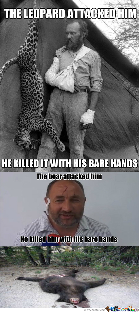 [RMX] Overly Manly Man's Cousin