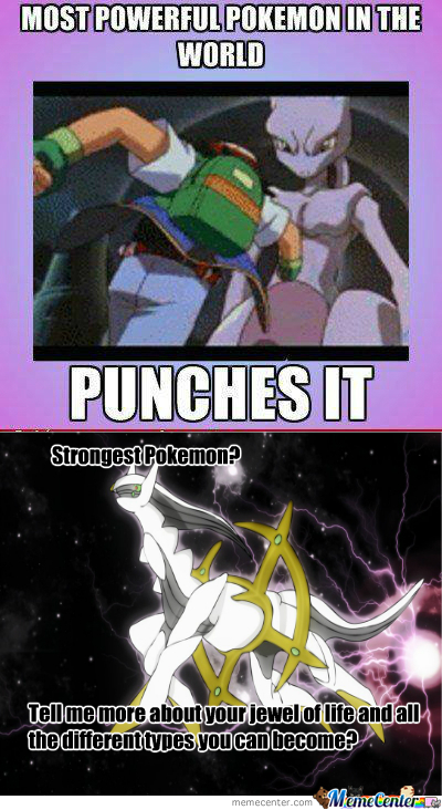 [RMX] Overly Manly Man Ash
