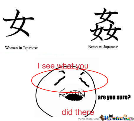 [RMX] The Beauty Of The Japanese Language.